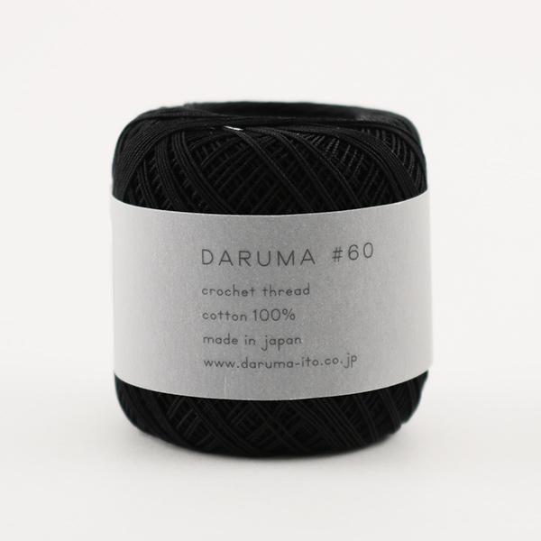 レース糸 『DARUMA #60 7番色』 DARUMA ダルマ 横田