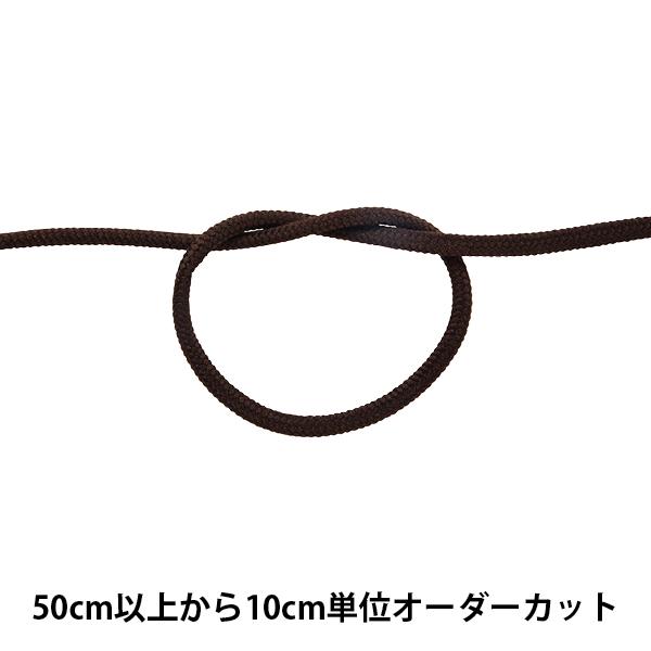 【数量5から】 手芸ひも 『クララコード 中 23番色 KUR3000』