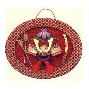 節句手芸キット 『金らんで作る兜を飾ったフレーム ちりめんフレーム祝兜 赤 S-112』 Panami パナミ タカギ繊維