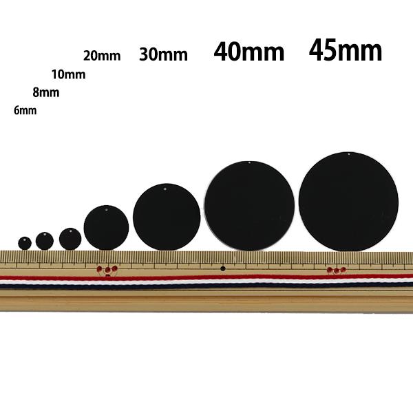 スパンコール 『トップホール 30mm SH 11番色』