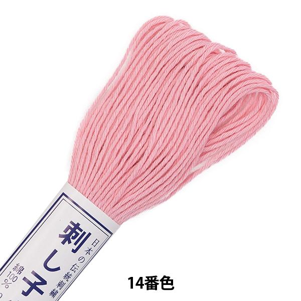 刺しゅう糸 『刺し子糸 14番色 (単色)』 Olympus オリムパス