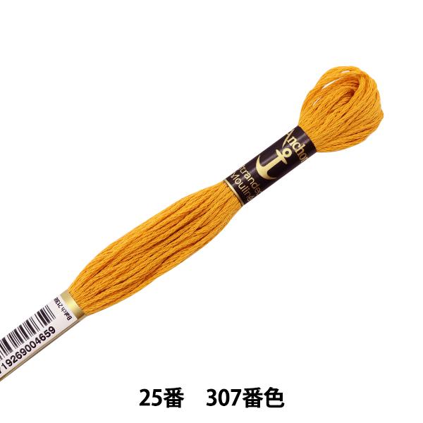 刺しゅう糸 『Anchor(アンカー) 25番刺繍糸 307番色』