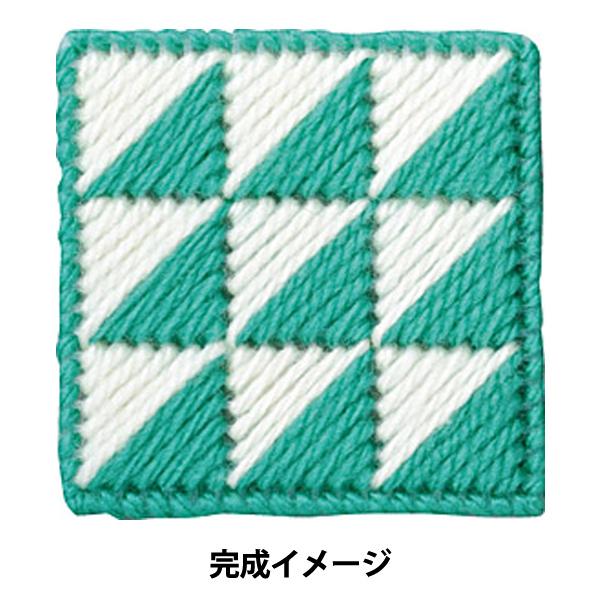 編み物キット 『キャンバス手芸コースターセット 三角ブロック』 Hamanaka ハマナカ