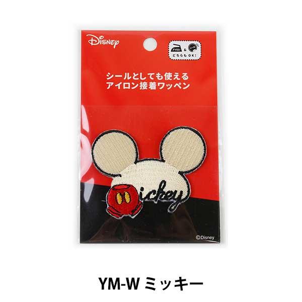 ワッペン 『アイロン接着 ワッペン ディズニー ミッキーマウス ミニーマウス C YM-W ミッキー』 KOKKA コッカ【ユザワヤ限定商品】