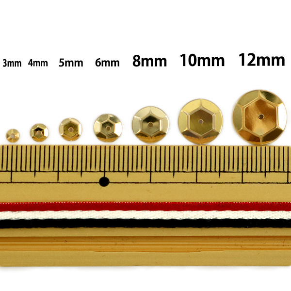 スパンコール 『亀甲 10mm CUP 34番色』