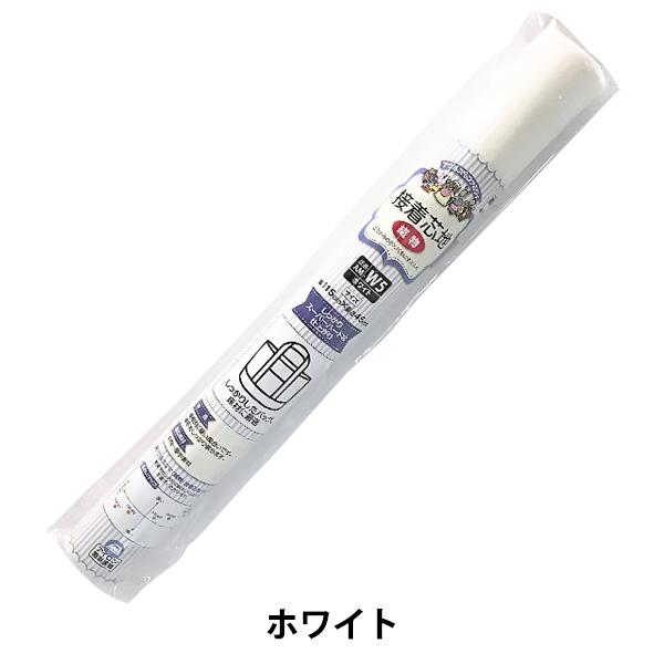 接着芯 『アウルスママファミリィ 接着芯地 しっかりスーパーハードな仕上がり AM-W5 ホワイト』 vilene 日本バイリーン