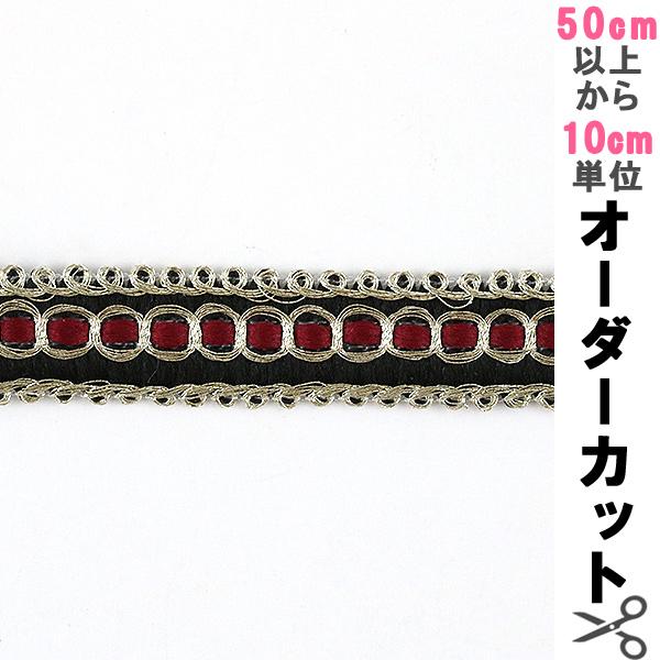 【数量5から】手芸ブレード 『ラメブレード 5539』