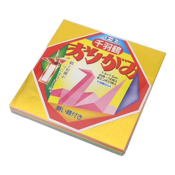折り紙 千代紙 『千羽鶴おりがみ 7.5 002002』 トーヨー