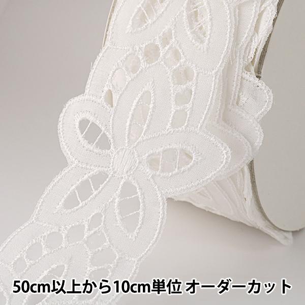 【数量5から】レースリボンテープ 『綿レース 白 幅約58mm 23667』