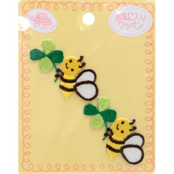 ワッペン 『お気に入りワッペン 連続ワッペン 蜜蜂クローバー MOW416』 KIYOHARA 清原