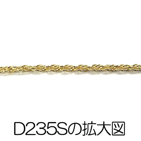 手芸金具 『チェーンネックレス D235S-25インチ 金色』