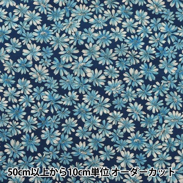 【数量5から】生地 『60ローン 線描きマーガレット ブルー YUZ-800-3』 mansell マンセル【ユザワヤ限定商品】