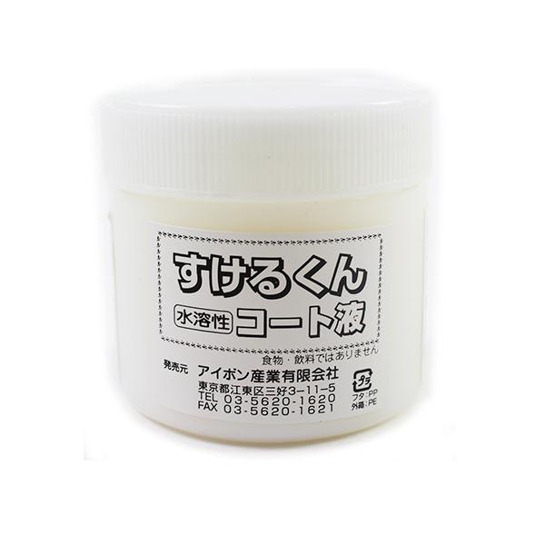 粘土用塗料 『すけるくんコート液 (水溶性) 100g』 ジャックス