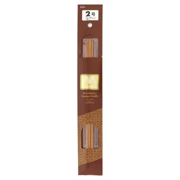 編み針 『硬質竹編針 5本針 25cm 2号』 mansell マンセル【ユザワヤ限定商品】