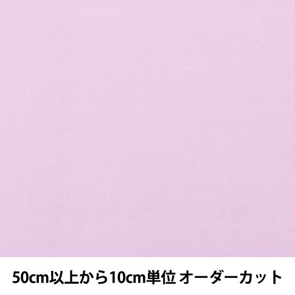 【数量5から】 生地 『カラーブロード 135 GM502M-135』