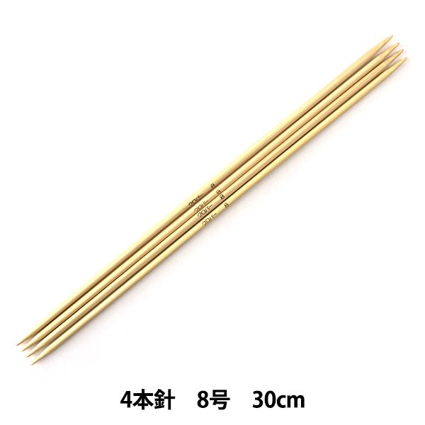 【クロバーP10】 編み針 『匠 4本針30cm 8号 54-408』 Clover クロバー