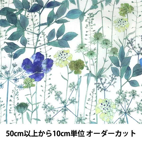 【数量5から】生地 『LIBERTY リバティプリント タナローン イルマ 3633182-DE』 Liberty Japan リバティジャパン