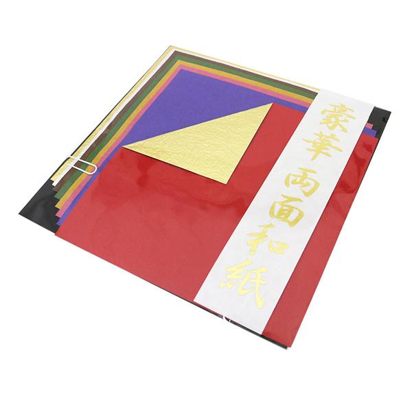 折り紙 千代紙 『豪華両面和紙 15.0 018005』 トーヨー