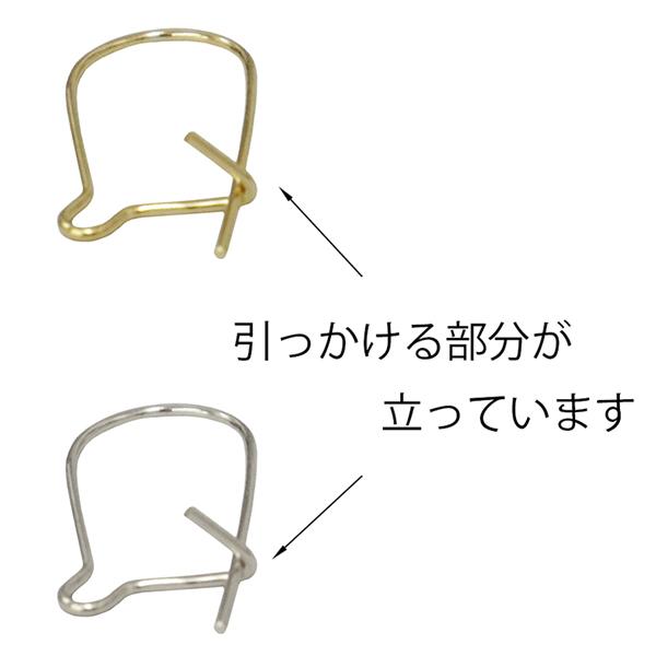 手芸金具 『キドワイヤー EW103 銀色』