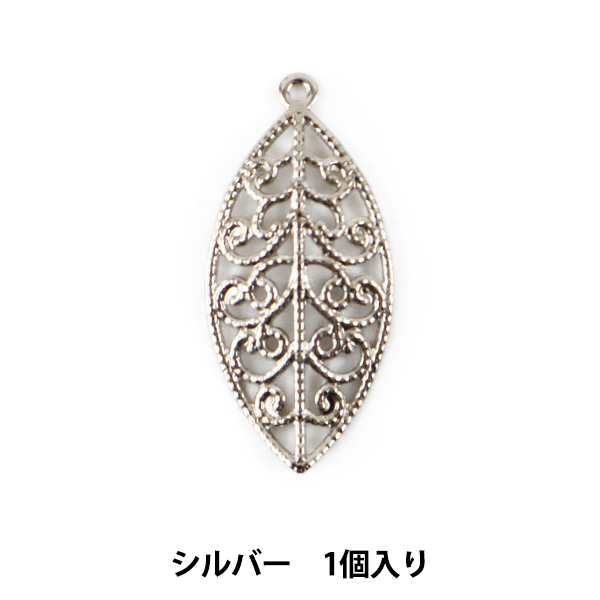 手芸金具 『デザインコネクトパーツ #14 シルバー 銀 S』