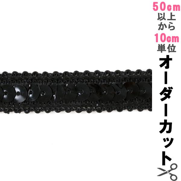 【数量5から】手芸ブレード 『ブレード 8966』