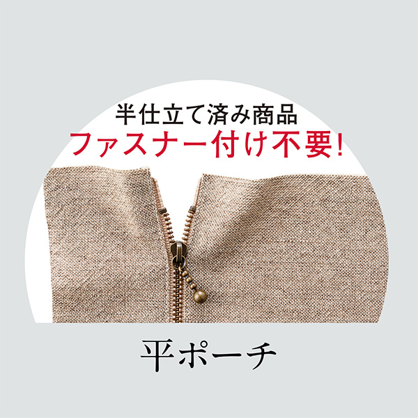 刺しゅうキット 『平ポーチ 松葉色 こぎん100』 Olympus オリムパス
