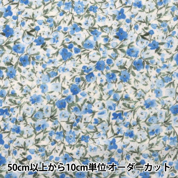 【数量5から】生地 『Wガーゼ (ダブルガーゼ) 花柄 CC913040-2』 YUWA 有輪商店