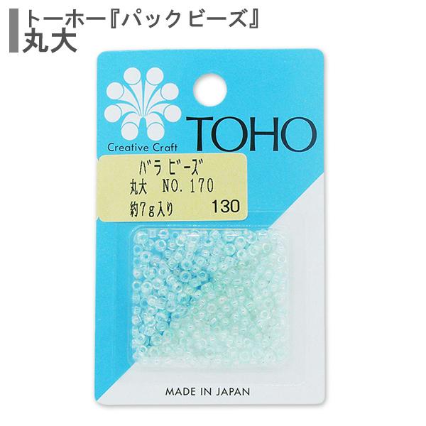 ビーズ 『バラビーズ 丸大 No.170』 TOHO BEADS トーホービーズ