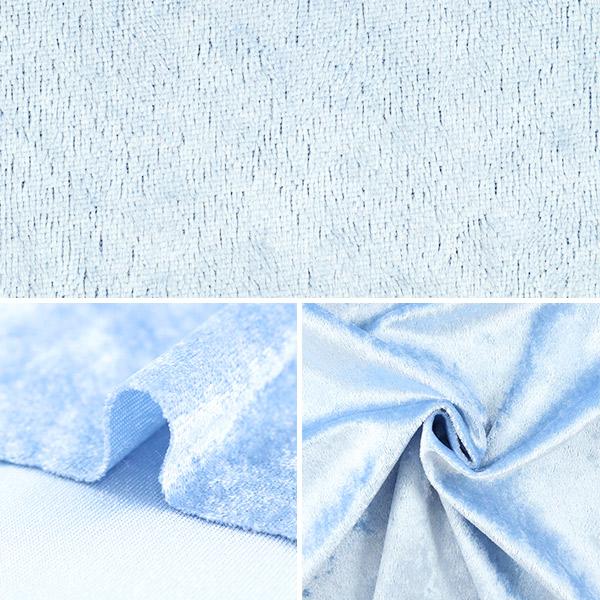 【数量5から】生地 『クラッシュベロア ブルー 水色 GD3300-62』
