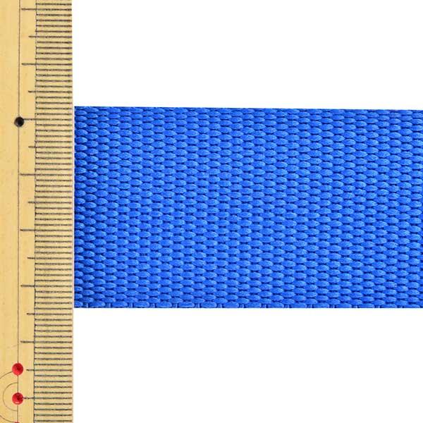 【数量5から】 手芸テープ 『ポリエステル平織テープ 38mm幅 918番色 TH15-38-918』 YKK ワイケーケー