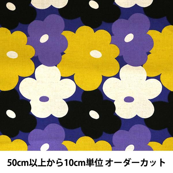 【数量5から】生地 『綿麻キャンバス フラット UP5685-C う早この布』 COTTON KOBAYASHI コットンこばやし 小林繊維