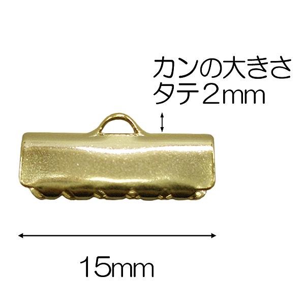 手芸金具 『リボン留め15mm 銀色』