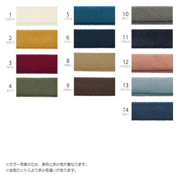バイアステープ 『コーデュロイバイアステープ CP177 16色 CP177-16:チャコール』 KIYOHARA 清原