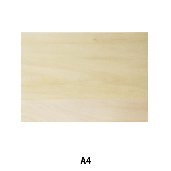 ベニヤパネル A4 【画材 板パネル 水張り】