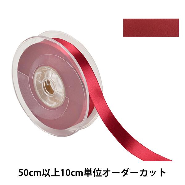 【数量5から】 リボン 『ポリエステル両面サテンリボン #3030 幅約1.8cm 24番色』