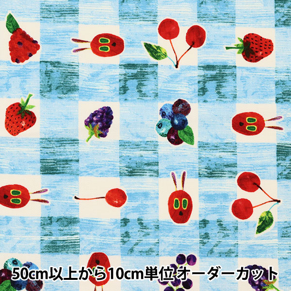 【数量5から】生地 『オックス はらぺこあおむし (Hungry Caterpillar) G-4172-1A』 KOKKA コッカ