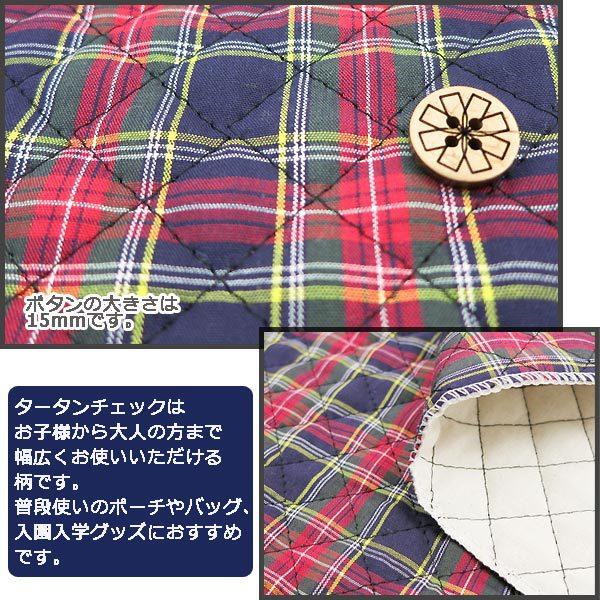 【数量5から】 生地 『タータンチェックキルト 紺×緑/104』
