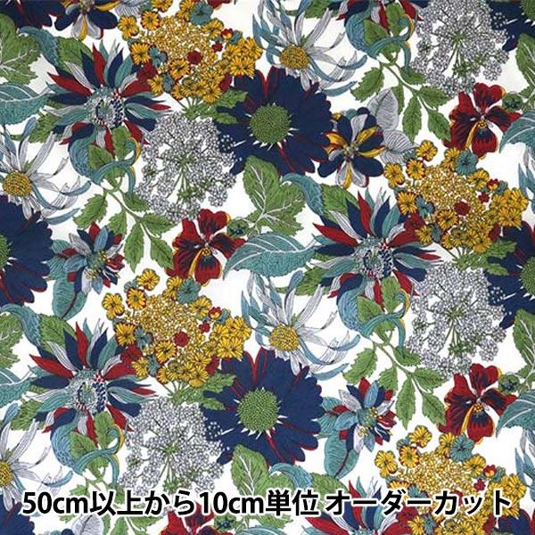 【数量5から】生地 『LIBERTY リバティプリント タナローン アンジェリカ・ガーラ 3631034-AE』 Liberty Japan リバティジャパン