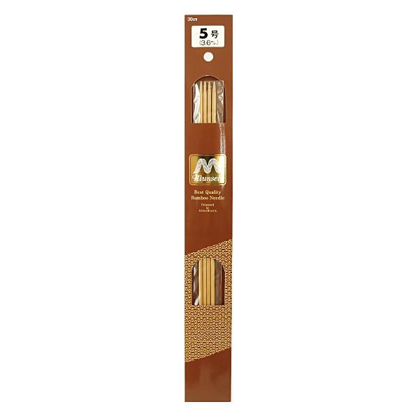 編み針 『硬質竹編針 4本針 30cm 5号』 mansell マンセル【ユザワヤ限定商品】
