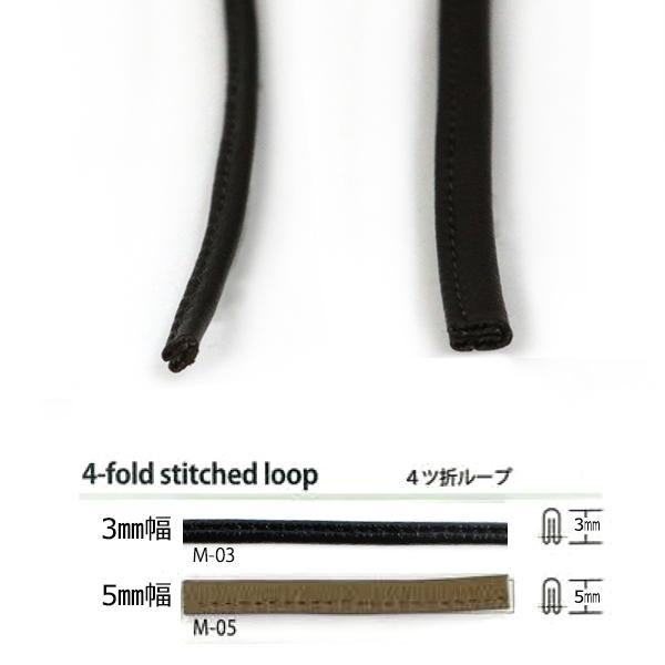 【数量5から】手芸用テープ 『メイフェア四ツ折テープ M-03 5006番色』
