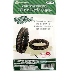 手芸キット 『ブレスレットキット 緑 PBC-005』 KOKKA コッカ