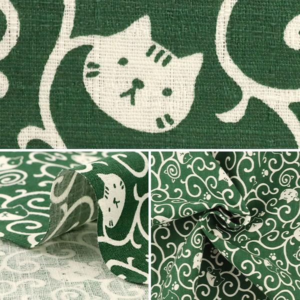 【数量5から】 生地 『ドビー織りプリント ネコ唐草 緑 AP82306-1B』
