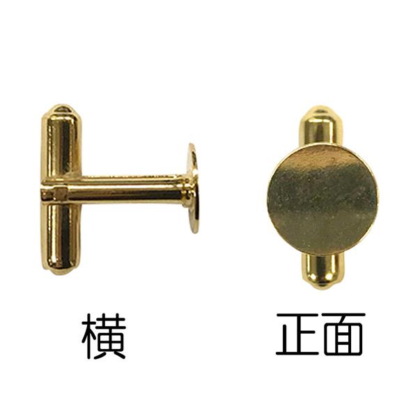 手芸金具 『9mm板カフス 金色』