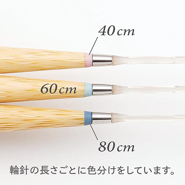 【クロバーP10】 編み針 『匠 (たくみ) 輪針-S 40cm 8号 45-608』 Clover クロバー