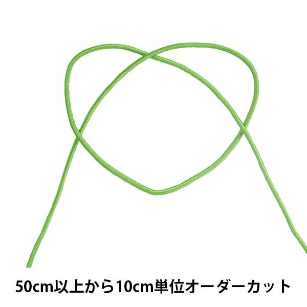 【数量5から】 リボン 『GR・プレーン細口 幅約1mm 27番色 41600』 TOKYO RIBBON 東京リボン