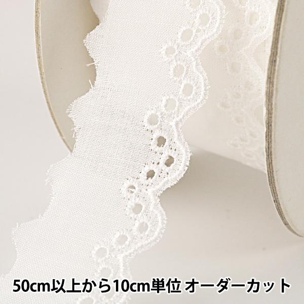 【数量5から】 『綿レース 白 幅約25mm』 670587