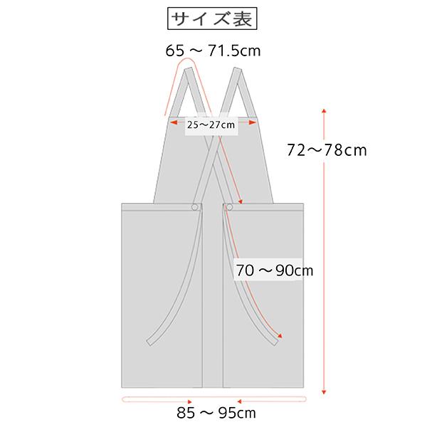 衛生用品 『前縛りエプロン ミニフラワー RED MYU20-165』
