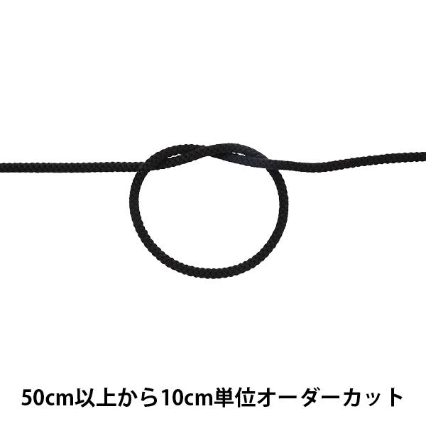 【数量5から】 手芸ひも 『アクリルコード 中 幅約4mm 030番色 A3000』