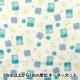 【数量5から】 生地 『Wガーゼ ベビードロップ柄 ブルー×グリーン CC913082-2』 YUWA 有輪商店 シャルマンコレクション