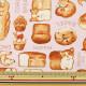 【数量5から】生地 『オックス 犬パン柄 ペールピンク YP31-9603-1E』 KOKKA コッカ【ユザワヤ限定商品】